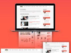 Новостной вебсайт ABC Biznes