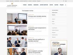 Блог Morozov.fm