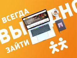 Соседи — сеть гипермаркетов в Беларуси