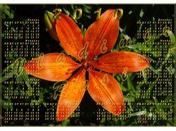 Календарь на 2010 год- возможна продажа