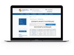 Сайт Коллекция монет онлайн