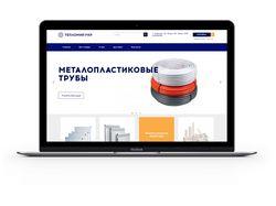 Интернет магазин металлопластиковых труб