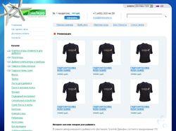 Интернет-магазин Дайвлидер