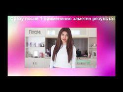 Реклама средства для волос