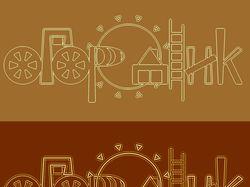 "Логотип для магазина ""Огородник"""