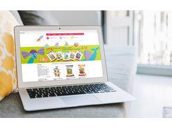 Интернет-магазин развлекающих детских книжек