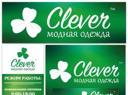 """Оформление магазина одежды """"Clever"""""""