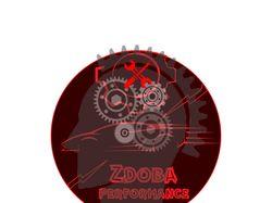 Логотип для автомастерской