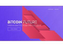 Bitcoin Future Landing page