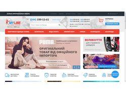 Более 4000 товаров для myline.com.ua