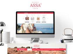 ASSA - интернет магазин сумок