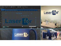 Лазерное оборудование LaserFor