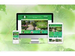Сайт питомника растений