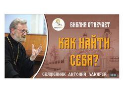 Обложка для роликов Ютуб для канала Экзегет.ру