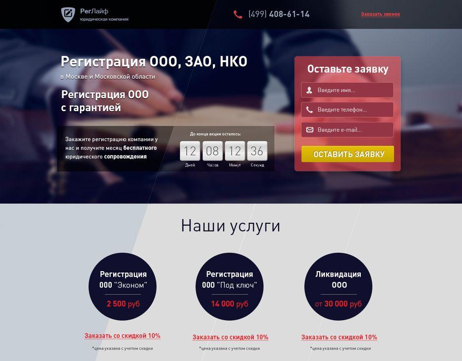 Инструкция по созданию одностраничных сайтов приказ о создании сайта в школе