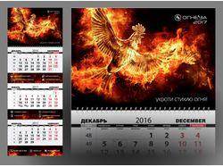 "Дизайн календаря ""Трио"" год Петуха (фотошоп)"
