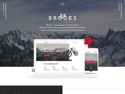 Brooks - интернет магазин велосипедов