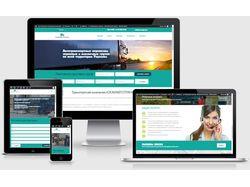 Сайт для транспортной компании «СКАЙАВТОТРАНС»