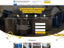 Производство оборудования для рафинации масла