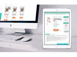 Редизайн интернет-магазина красоты и здоровья