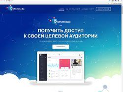 Сайт для рекламной компании