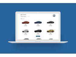 Интерфейс веб-приложения конфигуратора автомобиля