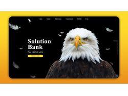 Дизайн сайта для Solution банка