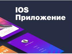 Дизайн мобильного приложения Boft