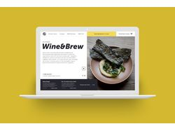 Сайт гастробара Wine&Brew