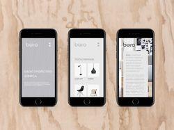Мобильное приложение магазина Buro