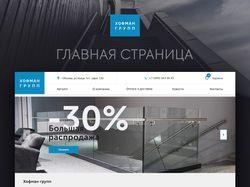 Интернет-магазин лестничного оборудования