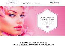 Landing Page для студии перманентного макияжа