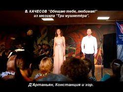 Московский Государственный Театр