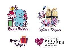 """Варианты лого для магазина """"Цветы и подарки"""""""