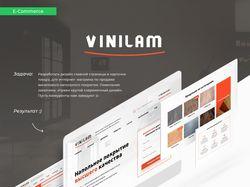 """Дизайн E-Commerce """"VINILAM"""""""