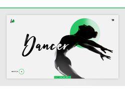 Дизайн главной страницы сайта (школа танцев).