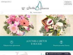 Дизайн интерне-магазина «Stellaflowers»