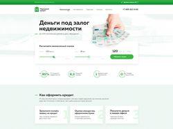 Посадочная страница — Народный кредит