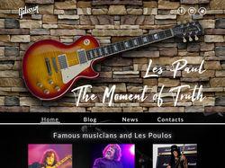 Дизайн сайта о гитарах