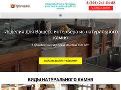 Сайт краскамин24.рф