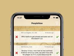 Проект по поиску собеседников PeopleNow