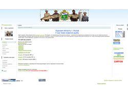 Сайт любителей рыбалки