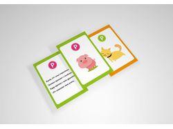 Детские карточки для логопедов