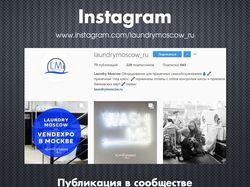 Оборудование для прачечных / Instagram