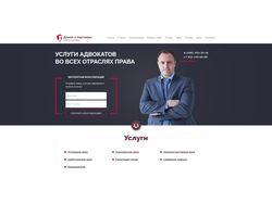 Разработка личного кабинета для сайта