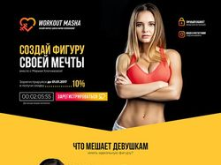 Workout Masha