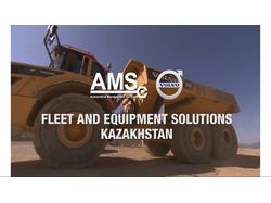 Адаптация ENG-RUS Volvo Construction Equipment