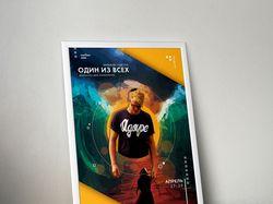 Poster for EnerJew