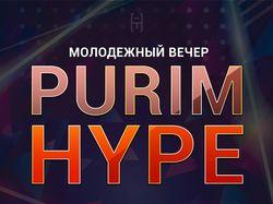 Purim Hype