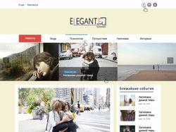 http://elegants.by/